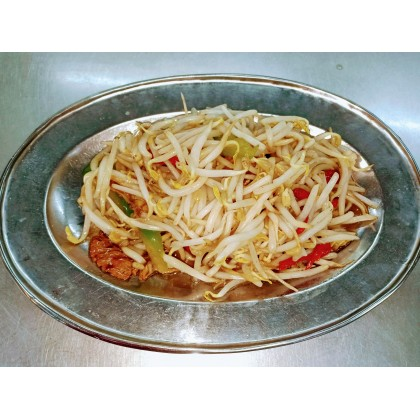 Bean sprout and salted fish