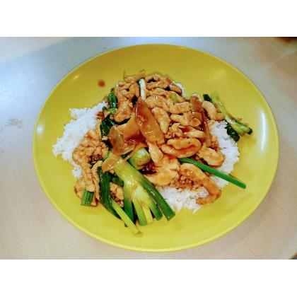 Chicken Ginger rice